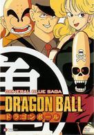 """Dragon Ball"" - Movie Cover (xs thumbnail)"