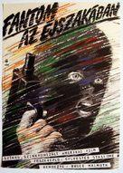 Nighthawks - Hungarian Movie Poster (xs thumbnail)