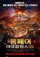 Apocalypse Pompeii - South Korean Movie Poster (xs thumbnail)
