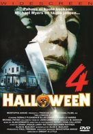 Halloween 4: The Return of Michael Myers - Finnish Movie Cover (xs thumbnail)