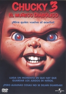 Child's Play 3 - Argentinian DVD movie cover (xs thumbnail)