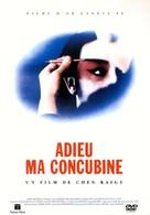 Ba wang bie ji - French DVD movie cover (xs thumbnail)