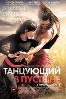 Desert Dancer - Russian Movie Poster (xs thumbnail)