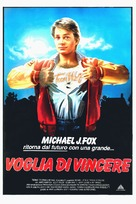 Teen Wolf - Italian Movie Poster (xs thumbnail)