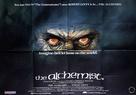 The Alchemist - British Movie Poster (xs thumbnail)