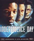 Independence Day - Spanish Blu-Ray cover (xs thumbnail)