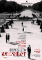 L'année dernière à Marienbad - Greek Movie Poster (xs thumbnail)