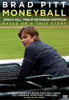 Moneyball - DVD cover (xs thumbnail)
