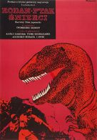 Sora no daikaijû Radon - Polish Movie Poster (xs thumbnail)