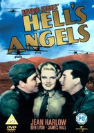 Hell's Angels - British DVD cover (xs thumbnail)