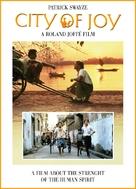 City of Joy - British Movie Cover (xs thumbnail)