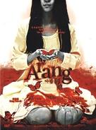 Arang - Malaysian poster (xs thumbnail)