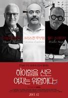 God Save My Shoes - South Korean Movie Poster (xs thumbnail)