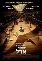 Les aventures extraordinaires d'Adèle Blanc-Sec - Israeli Movie Poster (xs thumbnail)