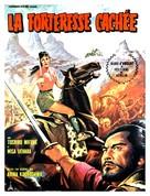 Kakushi toride no san akunin - French Movie Poster (xs thumbnail)