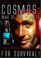 Anno zero - guerra nello spazio - DVD cover (xs thumbnail)