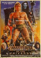 Masters Of The Universe - Pakistani Movie Poster (xs thumbnail)