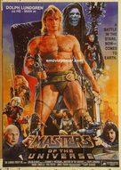 Masters Of The Universe - Pakistani Movie Poster (xs thumbnail)