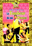 The Ladies Man - French DVD cover (xs thumbnail)
