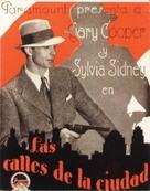 City Streets - Spanish Movie Poster (xs thumbnail)