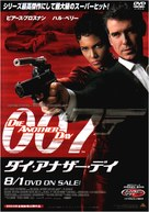 Die Another Day - Japanese Video release movie poster (xs thumbnail)