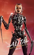 Alita: Battle Angel - Indonesian Movie Poster (xs thumbnail)