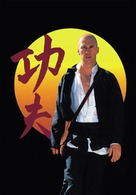 """Kung Fu"" - Key art (xs thumbnail)"