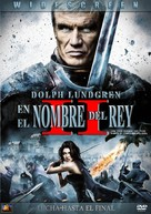 In the Name of the King: Two Worlds - Argentinian DVD movie cover (xs thumbnail)