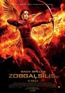 The Hunger Games: Mockingjay - Part 2 - Latvian Movie Poster (xs thumbnail)