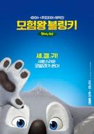 Blinky Bill the Movie - South Korean Movie Poster (xs thumbnail)