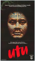 Utu - Video release poster (xs thumbnail)