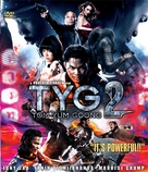 Tom yum goong 2 - Singaporean DVD cover (xs thumbnail)