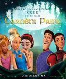 Charming - Serbian Movie Poster (xs thumbnail)