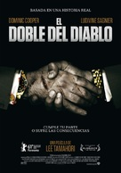 The Devil's Double - Spanish Movie Poster (xs thumbnail)