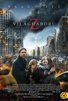 World War Z - Hungarian Movie Poster (xs thumbnail)