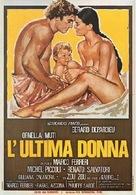 La dernière femme - Italian Movie Poster (xs thumbnail)