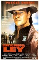 Next Of Kin - Spanish Movie Poster (xs thumbnail)
