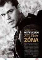 Green Zone - Czech Movie Poster (xs thumbnail)
