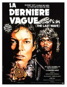 The Last Wave - French Movie Poster (xs thumbnail)