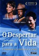 The Waterdance - Brazilian DVD cover (xs thumbnail)