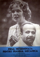 Neokonchennaya pyesa dlya mekhanicheskogo pianino - Romanian Movie Poster (xs thumbnail)