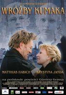 Unkenrufe - Polish Movie Poster (xs thumbnail)
