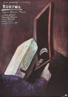Rozygrysh - Polish Movie Poster (xs thumbnail)