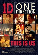 This Is Us - Greek Movie Poster (xs thumbnail)