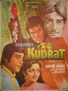 Kudrat - Indian Movie Poster (xs thumbnail)