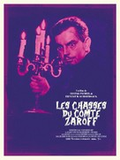 The Most Dangerous Game - French Re-release movie poster (xs thumbnail)