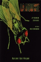 The Fly - French DVD movie cover (xs thumbnail)