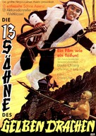 Shi san tai bao - German Movie Poster (xs thumbnail)