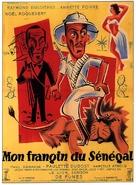 Mon frangin du Sènègal - French Movie Poster (xs thumbnail)