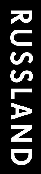 Russland - Im Reich der Tiger, Bären und Vulkane - German Logo (xs thumbnail)